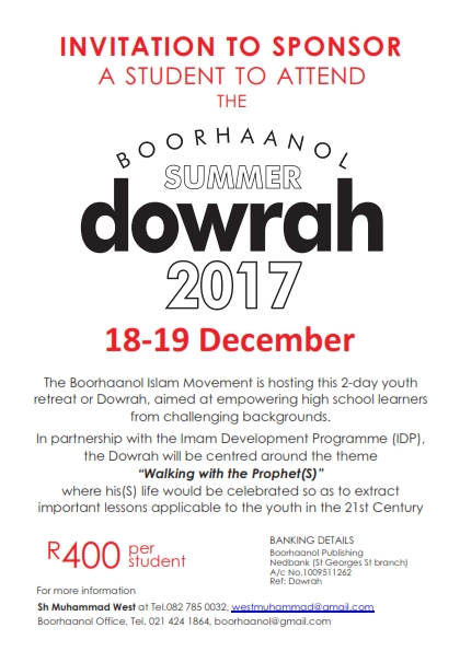 "Invite to sponsor a student to the ""Boorhaanol Summer Dowrah"""