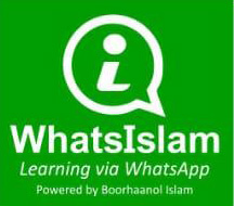 Next Topic for WhatsIslam ? – Poll Participation Request