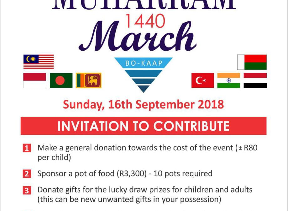 Muharram Appeal