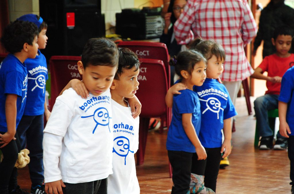 Boorhaanol Nursery and Pre-primary Family Fitness Fun Day , Sunday , 21  July 2019, 10 am – 12:30 pm