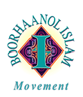Boorhaanol Islam Movement