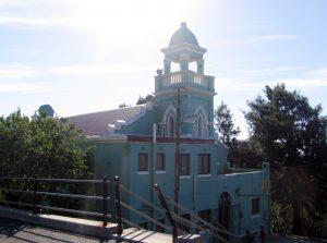 Galielol Raghmaan Jamaa Masjid