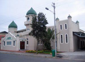 Hidayatul Islam Mosque