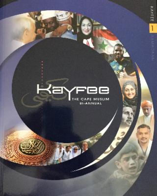 Kayfee 1: The Cape Muslim