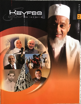 Kayfee 2: The Cape Muslim